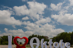 A Declaration of love. The modern explanation of love of inhabitants to the city of Aktobe, Kazakhstan stock images