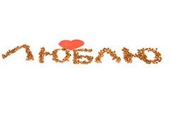 Declaration of love. Written buckwheat stock photography