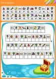 Decodeer alfabet, vul de doos in stock illustratie