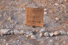 Decodierung der alten Aufschrift durch Archaeolgist an Telefon Azeka in den Judeia Hügeln Stockbilder