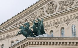 Decor pediment of the Bolshoi Theatre Royalty Free Stock Image