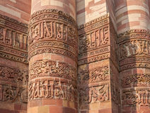 Decor of Qutub Minar tower, the tallest minaret in India Royalty Free Stock Photography
