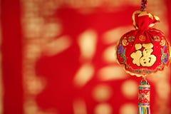 Decoração chinesa do ano novo imagens de stock