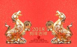 Decoração chinesa do ano novo: estátua dourada do cão Fotografia de Stock