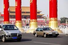 Decoração chinesa do dia nacional Imagens de Stock Royalty Free