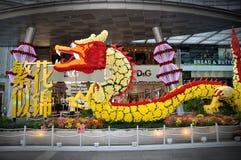 Decoração chinesa do dragão do ano novo Fotos de Stock Royalty Free