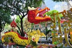 Decoração chinesa do dragão do ano novo Fotografia de Stock Royalty Free