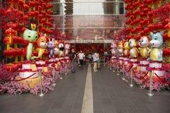 Decoração chinesa do zodíaco Fotografia de Stock