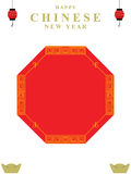 Decoração chinesa feliz do fundo do octógono do ano novo Fotos de Stock
