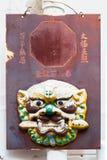 Decoração chinesa no fundo, vista dianteira da parte superior foto de stock royalty free