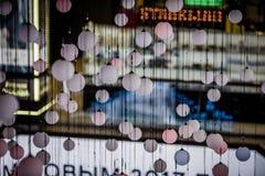 Decoração da iluminação dentro Foto de Stock Royalty Free