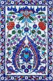 Decoração da telha de mosaico Teste padrão oriental turco Fotos de Stock Royalty Free