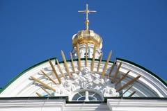 Catedral naval imagem de stock royalty free