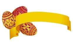 Decoração de Easter Fotos de Stock