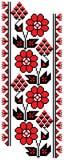 Decoração do bordado Foto de Stock Royalty Free