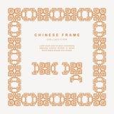 Decoração dourada Eleme do projeto do Tracery do quadro do chinês tradicional Fotografia de Stock Royalty Free