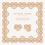 Decoração dourada Eleme do projeto do Tracery do quadro do chinês tradicional Fotos de Stock Royalty Free