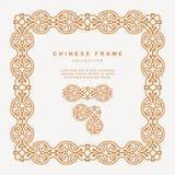 Decoração dourada Eleme do projeto do Tracery do quadro do chinês tradicional Imagens de Stock Royalty Free