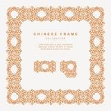 Decoração dourada Eleme do projeto do Tracery do quadro do chinês tradicional Imagem de Stock Royalty Free