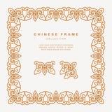 Decoração dourada Eleme do projeto do Tracery do quadro do chinês tradicional Imagens de Stock