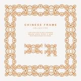 Decoração dourada Eleme do projeto do Tracery do quadro do chinês tradicional Fotografia de Stock