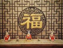 Decoração interior de estilo chinês imagem de stock royalty free