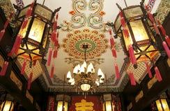Decoração real do edifício de China Imagem de Stock