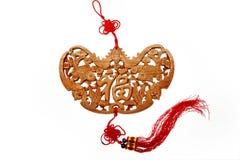 Decorações chinesas do ano novo ilustração royalty free