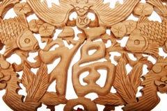 Decorações chinesas do ano novo ilustração stock