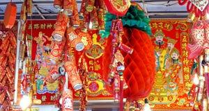 Decorações chinesas e Lucky Symbols do ano novo Fotografia de Stock Royalty Free