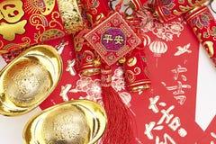 Decorações chinesas sortidos do ano novo Imagem de Stock Royalty Free