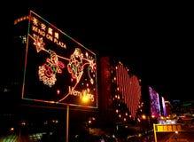 Decorações da luz de Natal em Tsim Sha Tsui em Hong Kong Fotografia de Stock Royalty Free