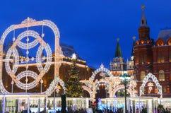 Decorações do Kremlin e do Natal de Rússia Moscou Foto de Stock
