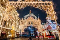 Decorações do Natal em Moscou, Rússia Fotos de Stock Royalty Free