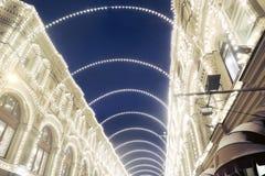 Decorações do Natal na cidade de Moscou Shopping da GOMA Imagens de Stock