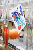 Decorações do Natal na GOMA, Moscou, Rússia Imagens de Stock