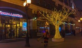 Decorações do Natal no Arbat Foto de Stock