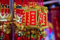 Decorações lunares do ano novo Fotos de Stock