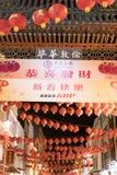 Decoraatioin de la calle en Londres Chinatown por la noche Londres Reino Unido Imágenes de archivo libres de regalías