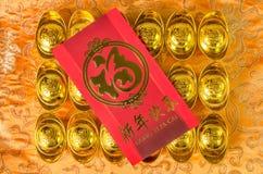 Decoración china de los lingotes del oro en la materia textil Imagen de archivo libre de regalías