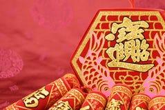 Decoración china del Año Nuevo Fotografía de archivo libre de regalías