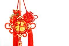 Decoración china del Año Nuevo con el carácter Imágenes de archivo libres de regalías
