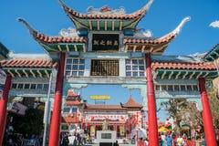 Decoración china del Año Nuevo de la ciudad de China Fotos de archivo