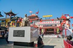 Decoración china del Año Nuevo de la ciudad de China Foto de archivo