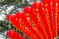 Decoración china del Año Nuevo de la linterna roja Fotografía de archivo