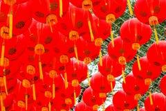 Decoración china del Año Nuevo de la linterna roja Imagen de archivo libre de regalías