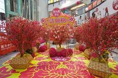 Decoración china del Año Nuevo en centro del dragón Fotos de archivo libres de regalías