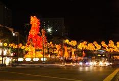 Decoración china del Año Nuevo en la calle Fotos de archivo