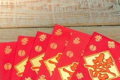 Decoración china del Año Nuevo en la pared de madera , Te de los caracteres chinos Fotos de archivo libres de regalías