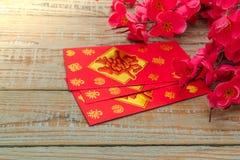 Decoración china del Año Nuevo en la pared de madera , Te de los caracteres chinos Fotografía de archivo libre de regalías